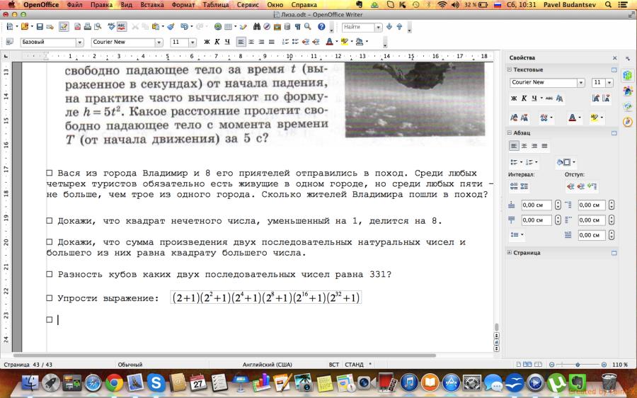 Снимок экрана 2014-09-27 в 10.31.22