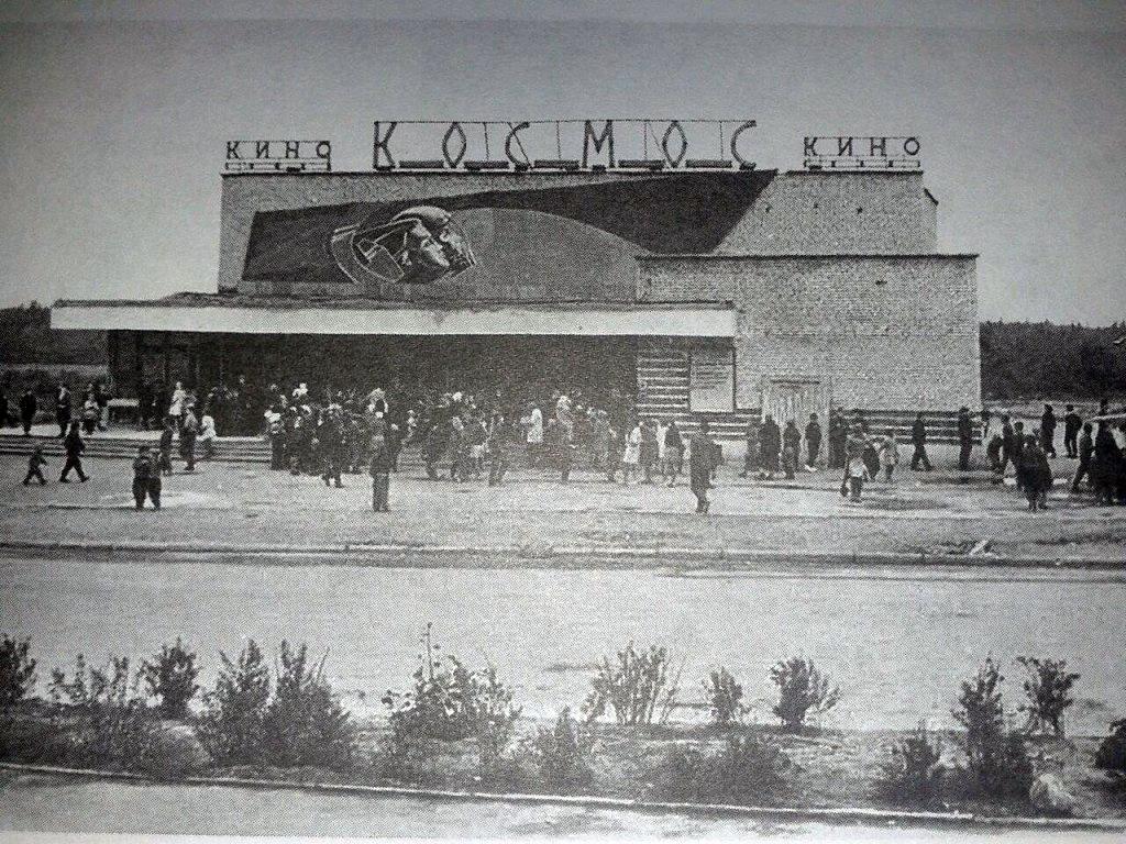 Космос_1966