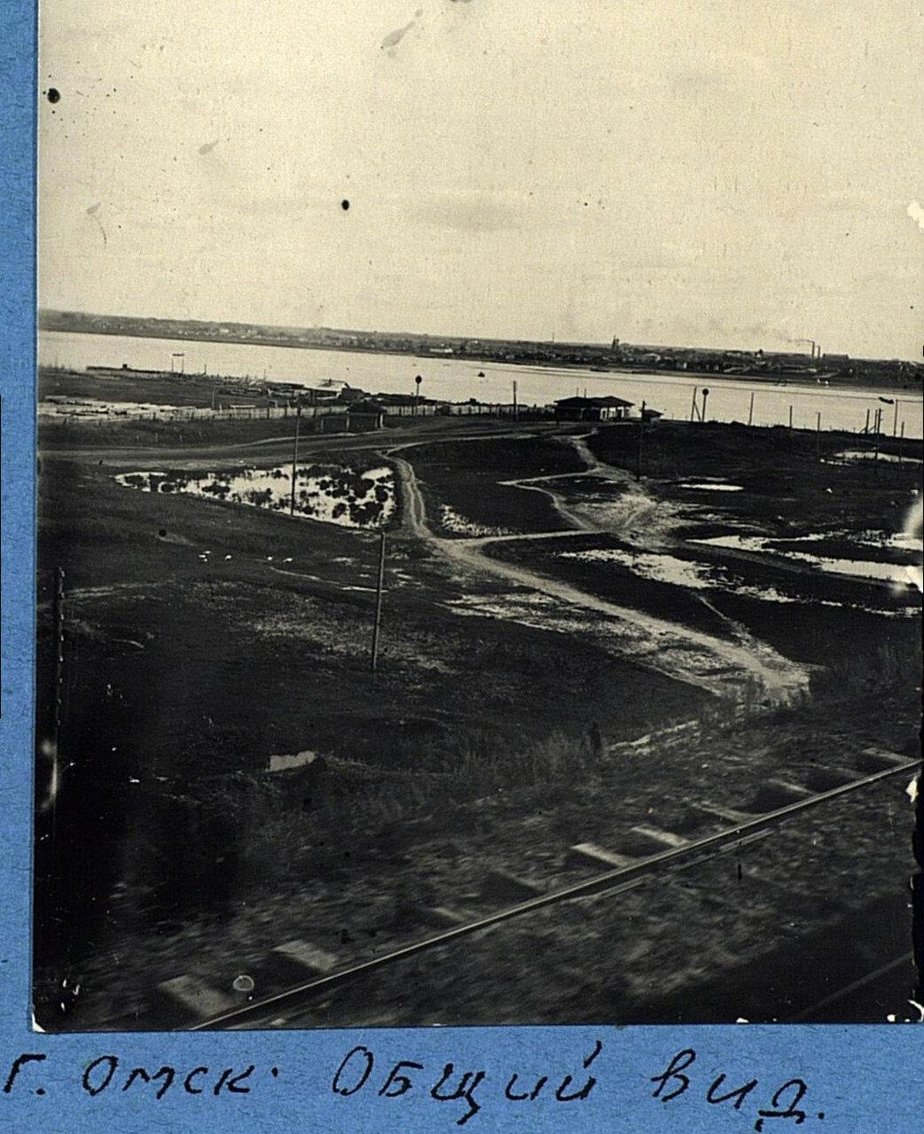 Панорама 1928.jpg