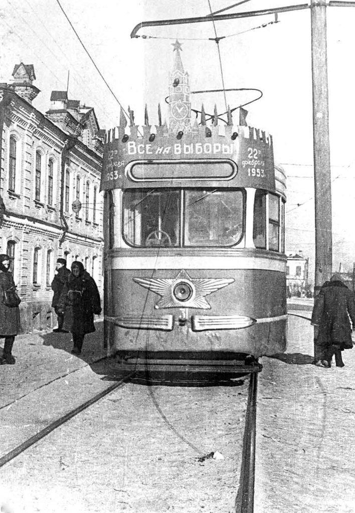 Трамвай1953.jpg