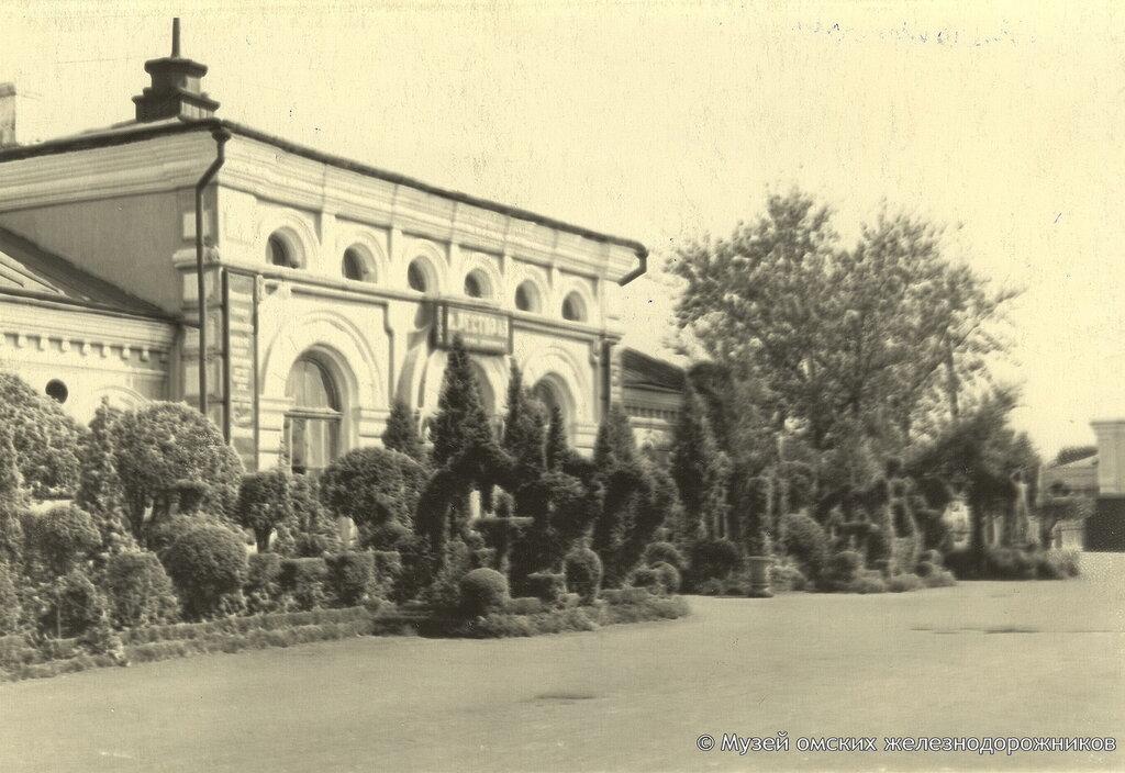 Петропавловск4.jpg