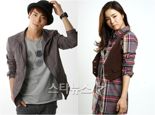 Shin se kyung dating shinee jong hyun album