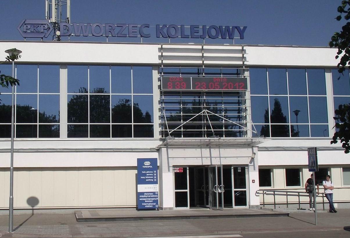 Тереспольский вокзал снаружи