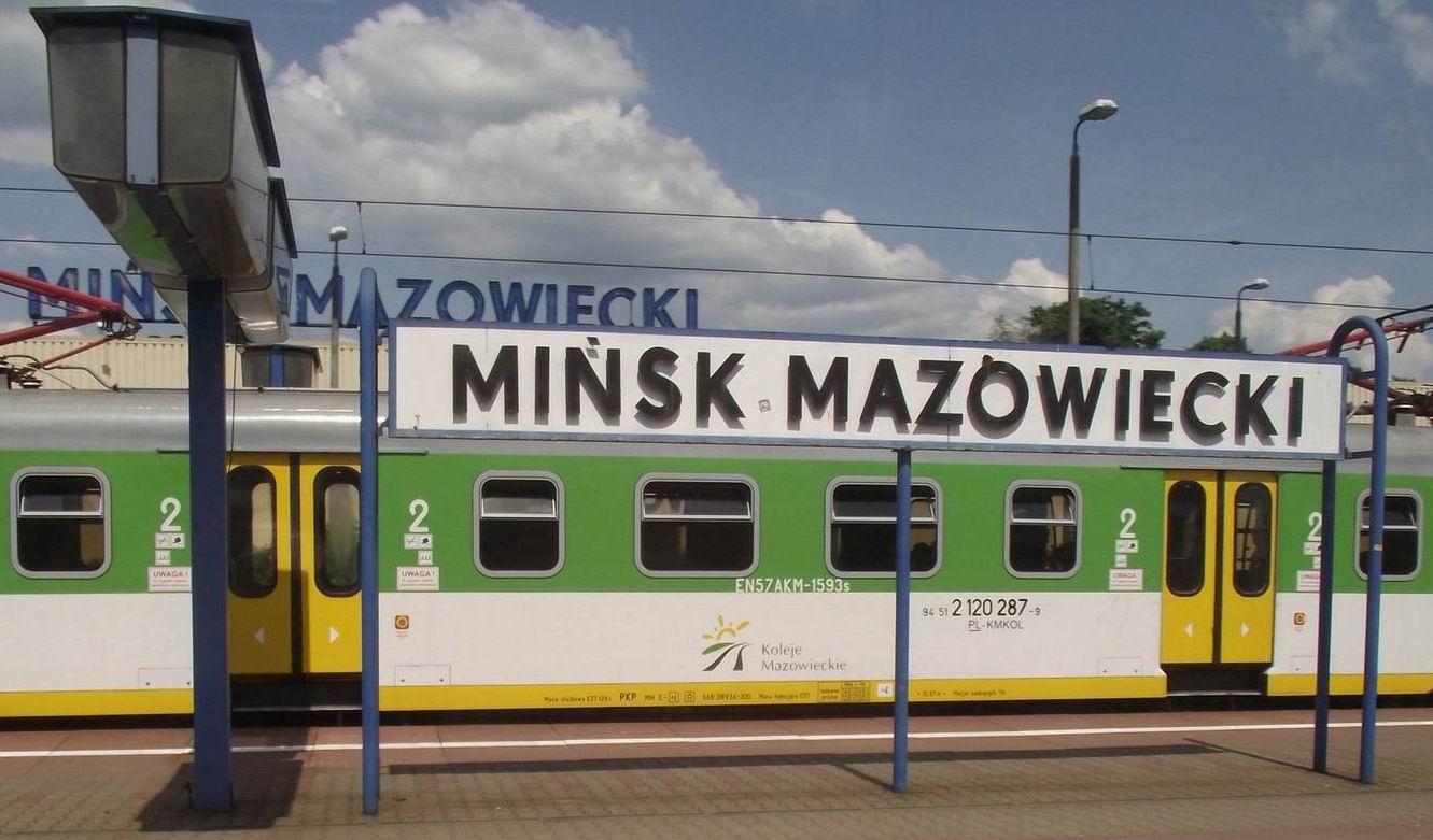 Поезд на станции Минск-Мазовецкий