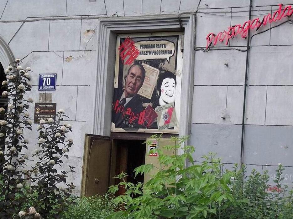 "Краков - Закусочная ""Пропаганда"""