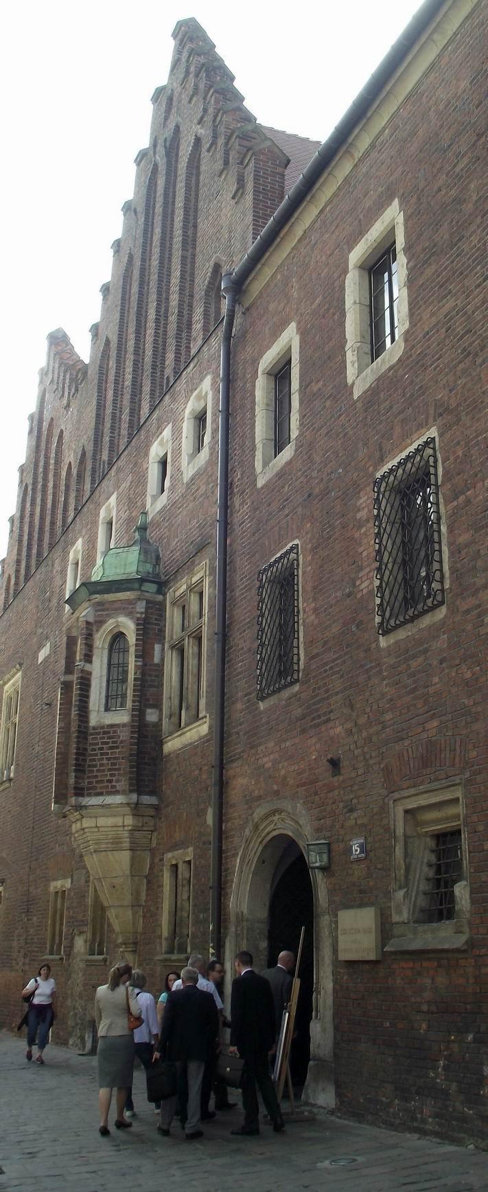 Самый старый корпус Ягеллонского университета
