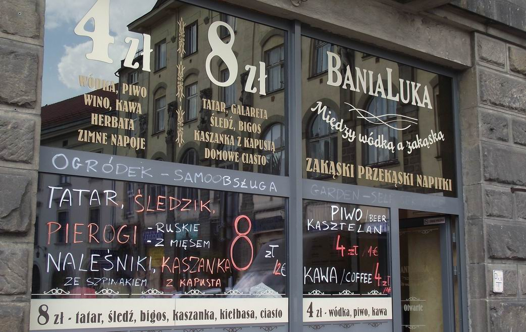 Краков - витрина кафе с ценами