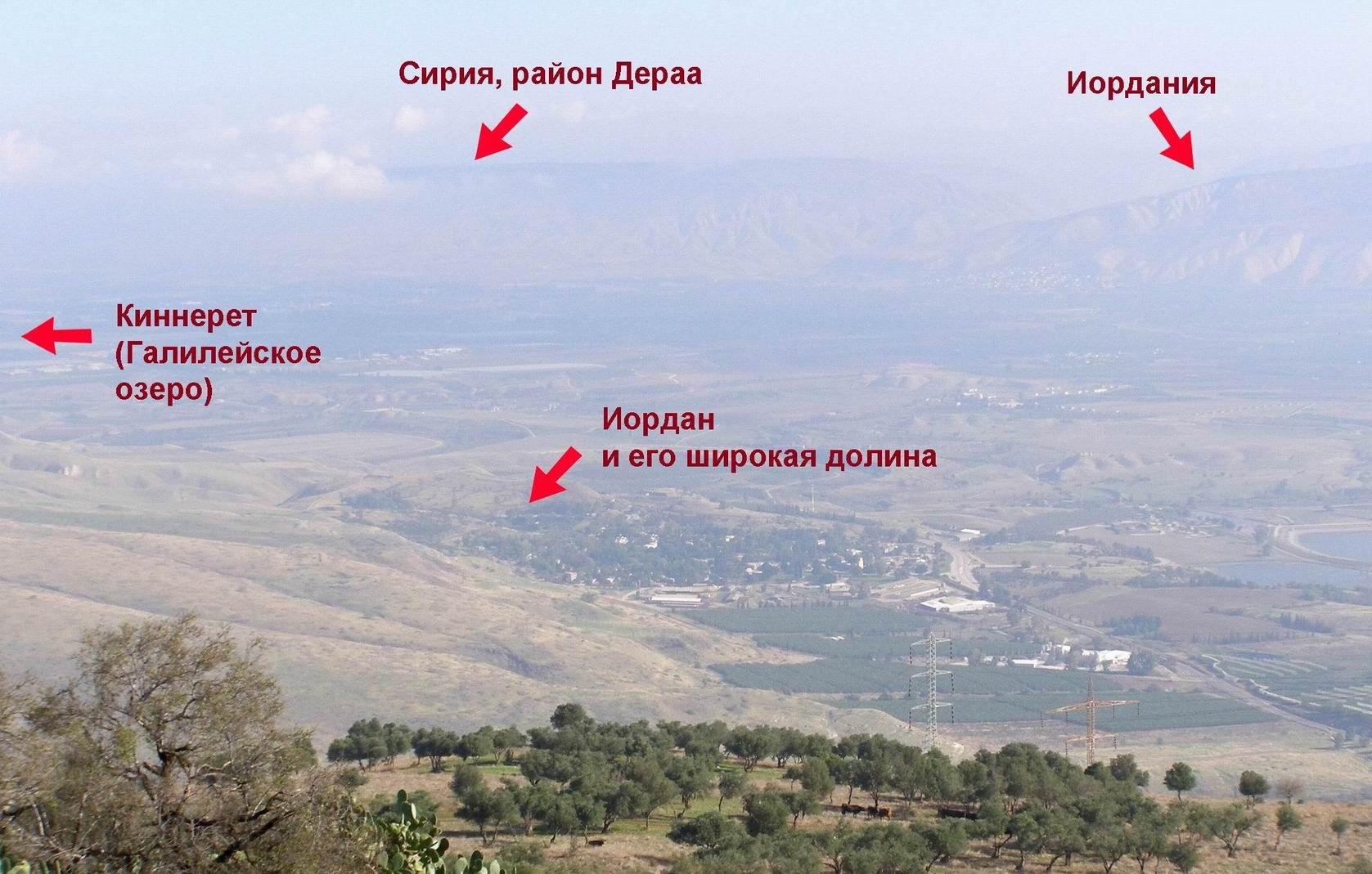 Вид с гор к западу от Иордана