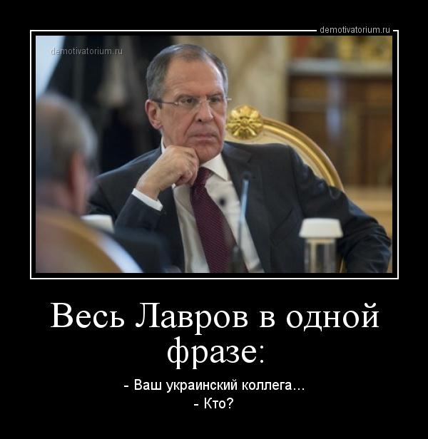 http://ic.pics.livejournal.com/from_murmansk/38091406/46662/46662_original.jpg