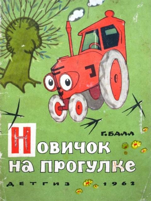 Читать 7 класс химия 2012