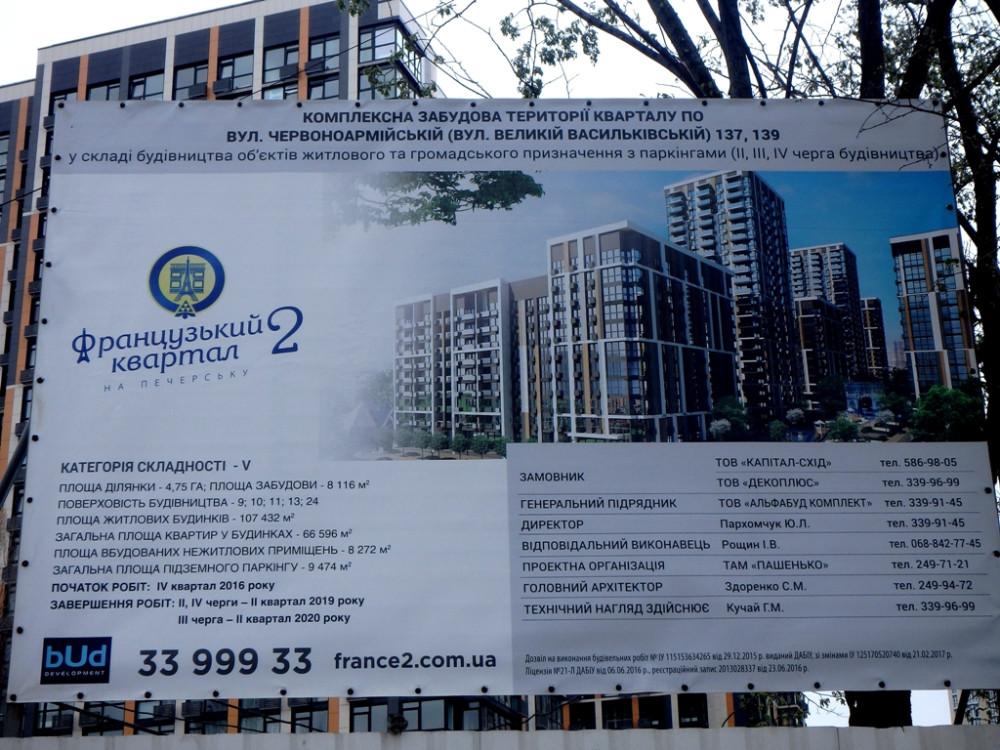 В Украину пришла денежно- кофейно- строительная стабильность P4130716