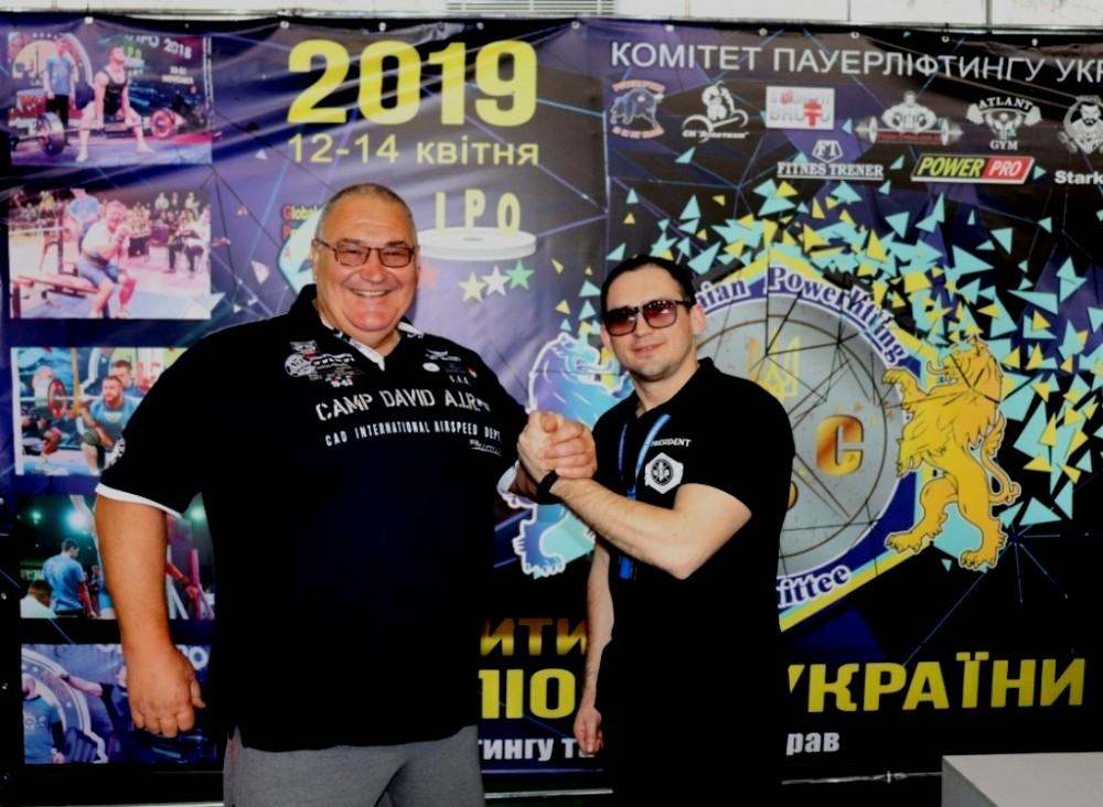 Из Украины- с любовью или рекорды- делу мира IMG_0045