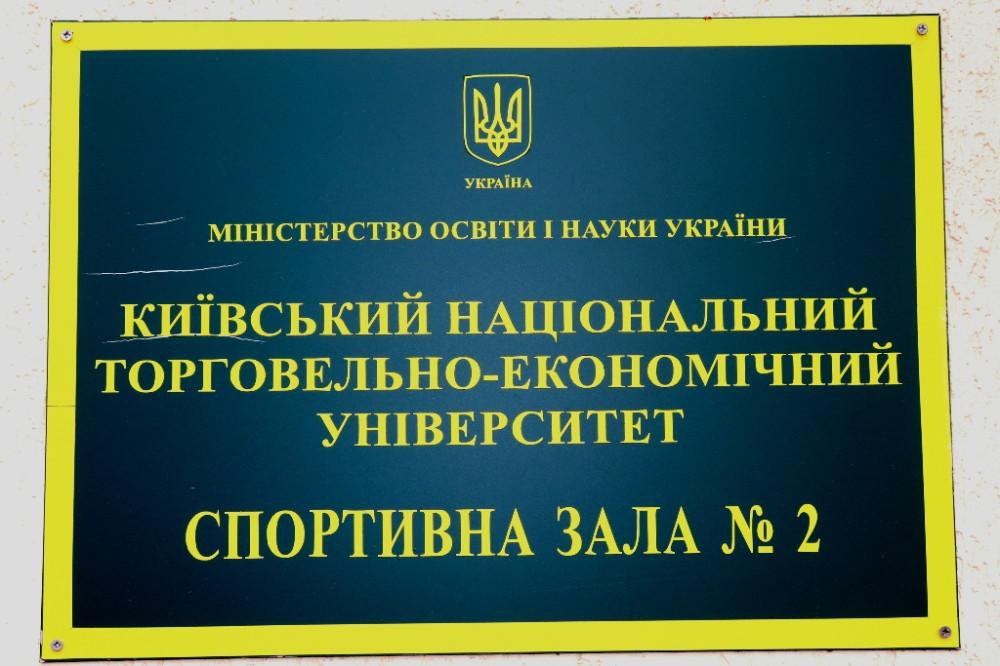 Из Украины- с любовью или рекорды- делу мира IMG_0243