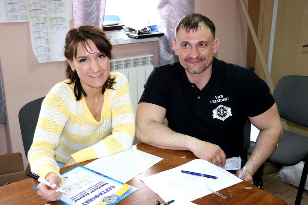 Из Украины- с любовью или рекорды- делу мира IMG_0016