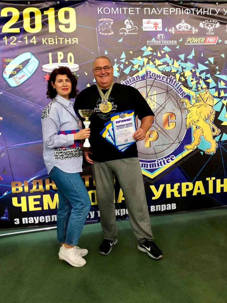 Из Украины- с любовью или рекорды- делу мира 56917715_406147766601222_9028810387713163264_n
