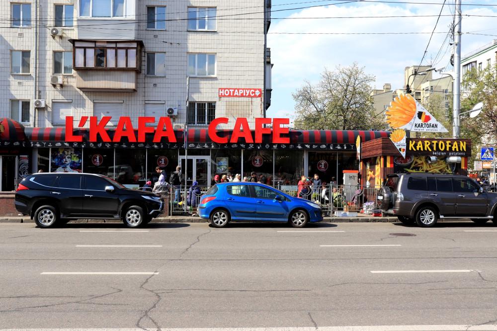 Вербное, или как блогер фромноссайпрус 12 км по Киеву проскакал IMG_0427