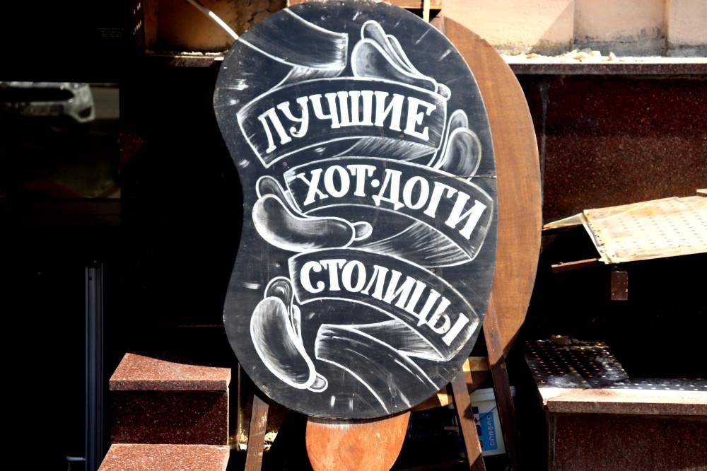 Вербное, или как блогер фромноссайпрус 12 км по Киеву проскакал IMG_0630