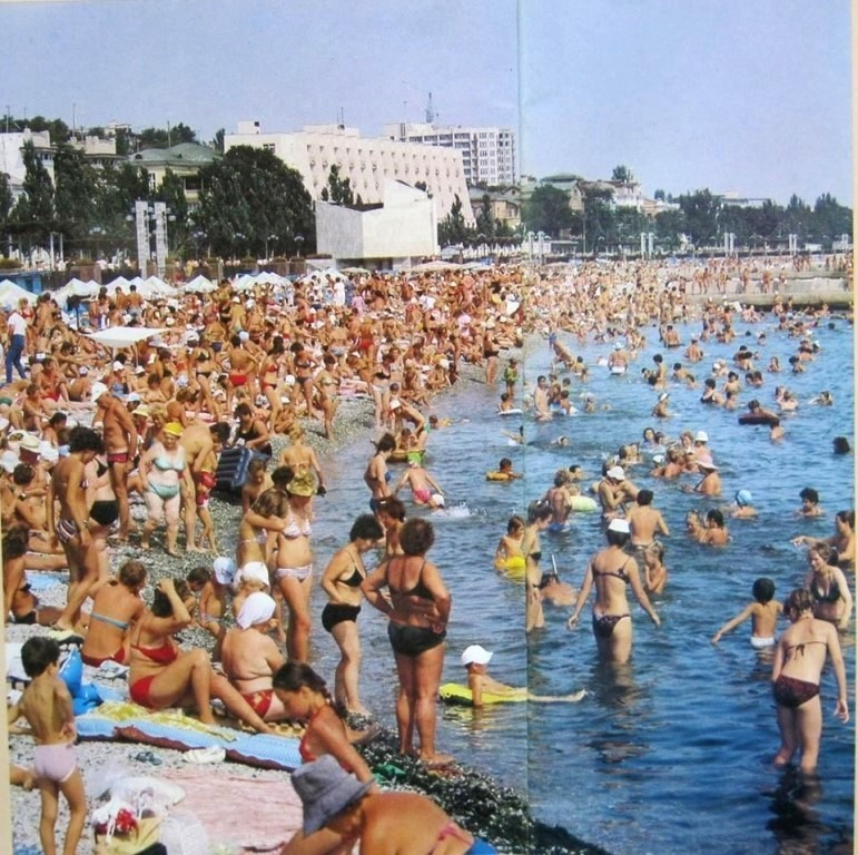 Пляжи в СССР или спасибо, родители image (1)