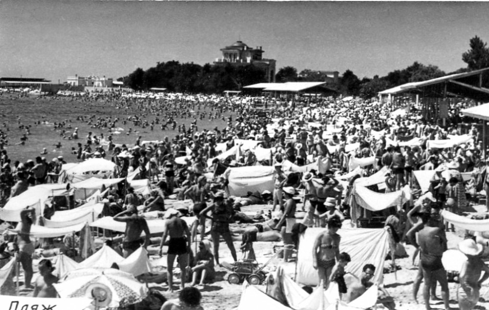 Пляжи в СССР или спасибо, родители image