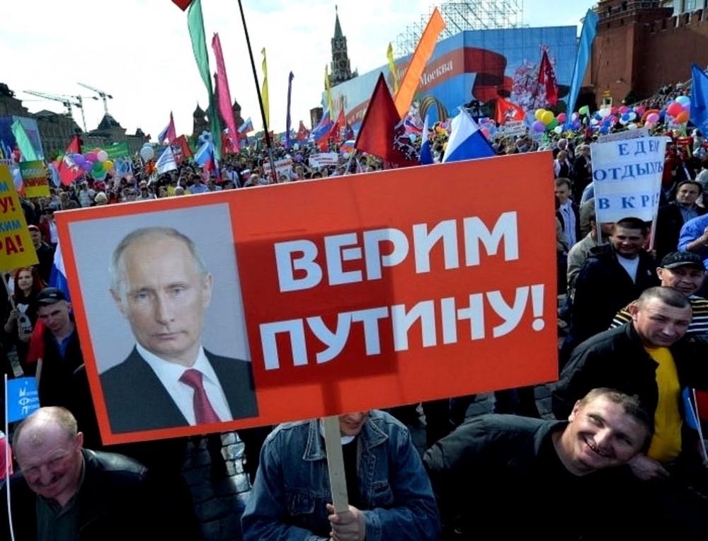 Путину верим 5d951e2e-9cf9-4bd1-bf47-ebb382104680