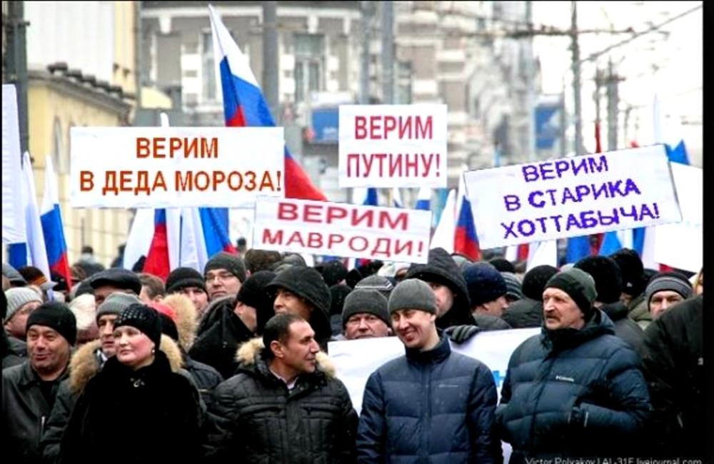 Путину верим 831353_600