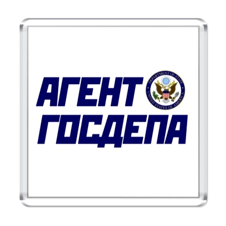 Малый бизнес России полил страну грязью