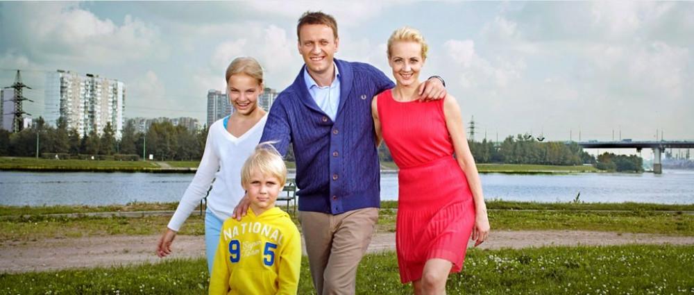 Зачем отравили Навального