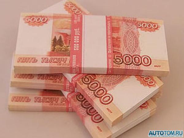 как заработать 15000000 рублей украинцам отказали