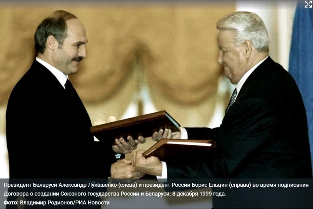 Россия и Беларусь - 20 лет веселого мозгоёбства