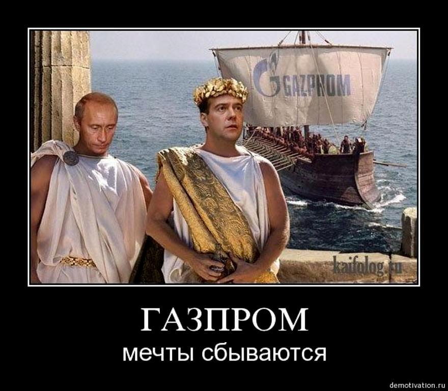 Как галера Газпром на мель села