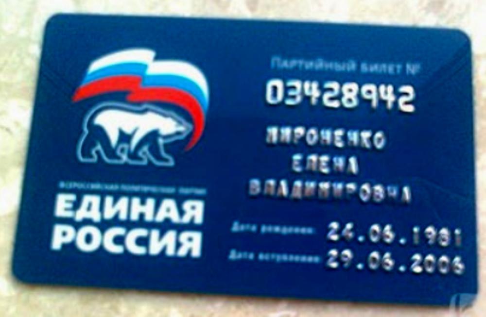 Почему проект Лена Миро любит Путина