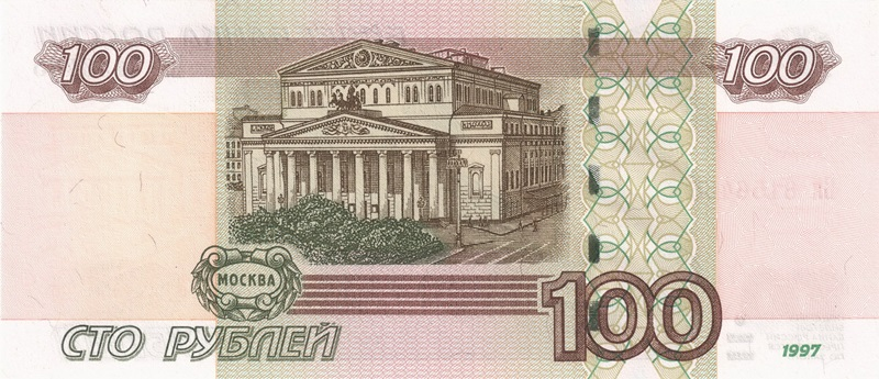 Russia100rubles04back