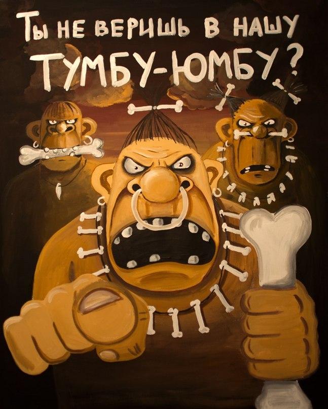 oksana_chernenko_nuzhno_poverit