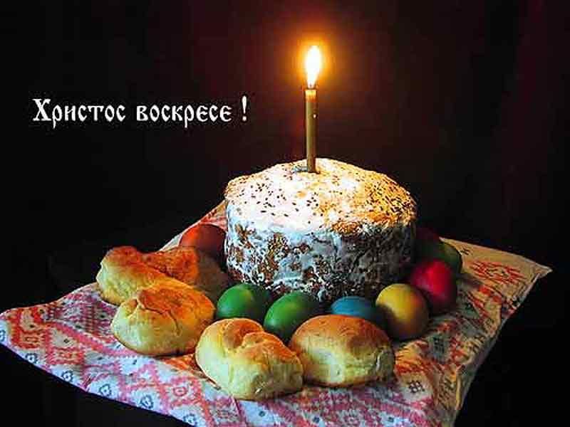 1268823307_www.chudetstvo.ru_otkritki_xristos_voskres_92