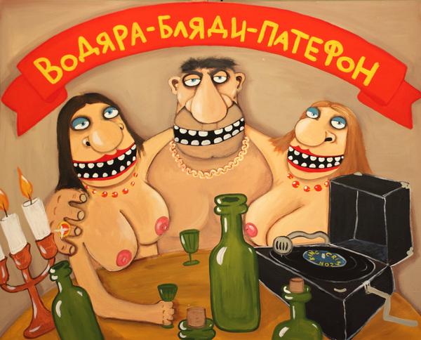 22257982887198_vasya_lozhkin_09