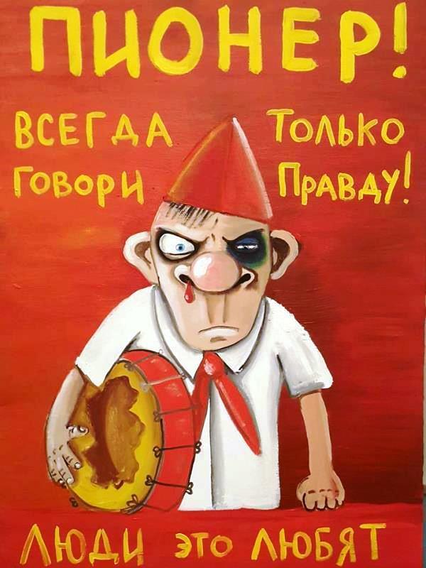 lozhkin_1_01042016