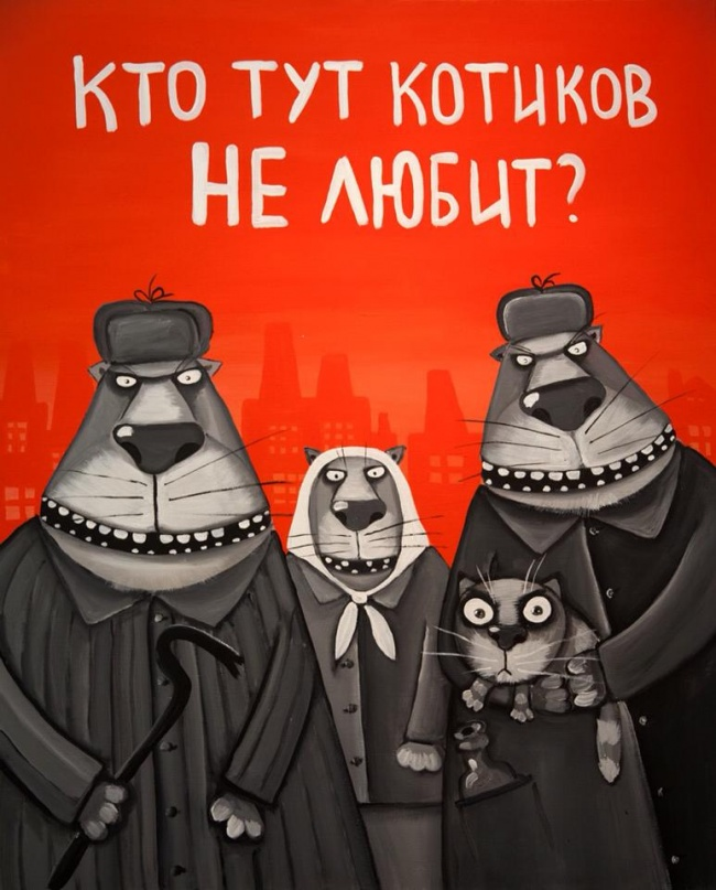 1408359942_kartini_vasi_logkina-23