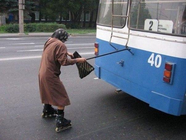 pensioneram-v-rossii-reshili-otmenit-lgoty-na-proezd-v-obshhestvennom-transporte-43939828_1509