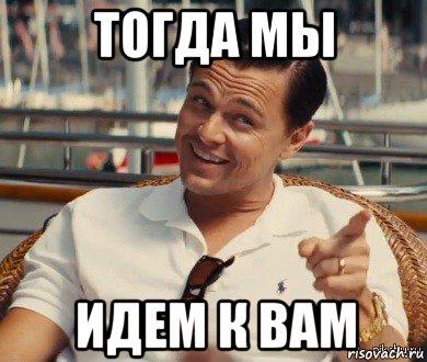 hitriy-getsbi_87349512_orig_