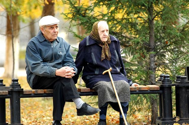 Старики имеют