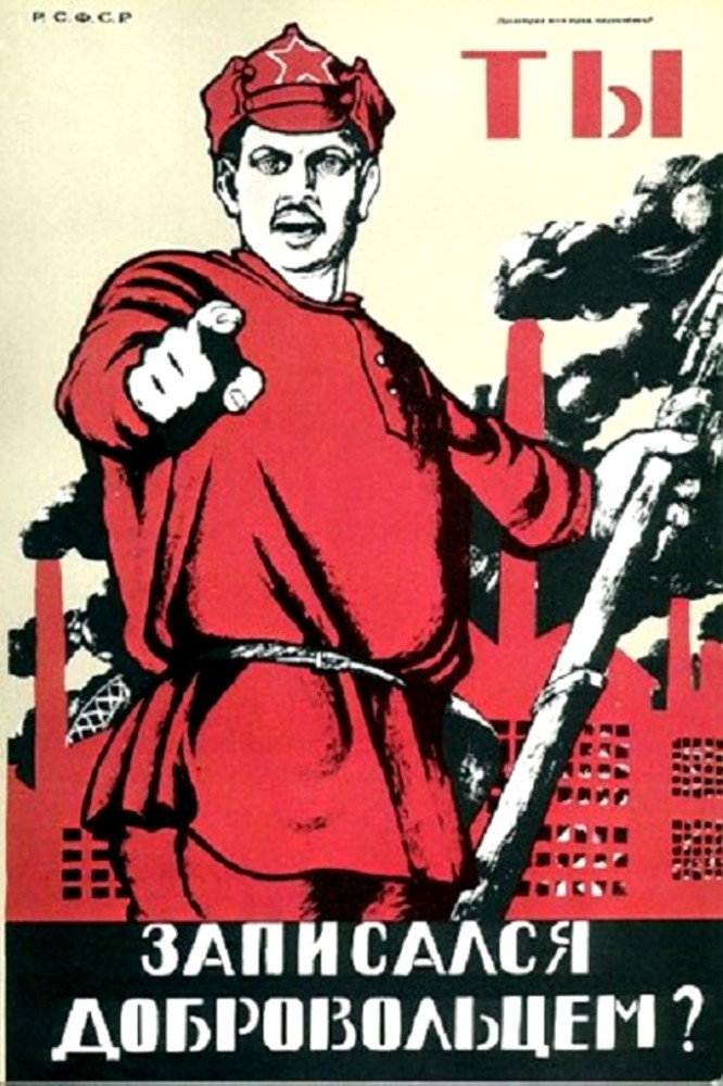 Sovietpropaganda-2