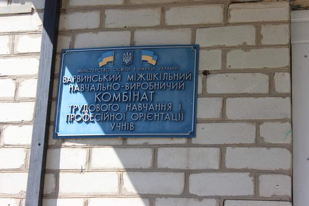 Сокровища Замковой горы или как стать самым богатым блогером мира IMG_2346
