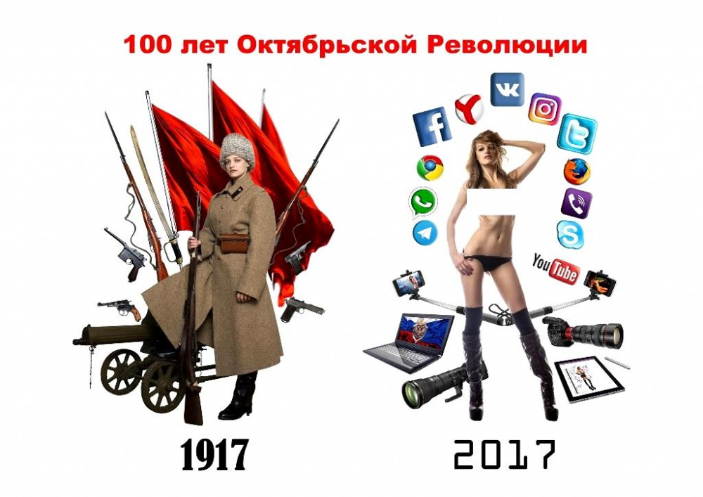 Российские мудовые революционные рыдания frn9lg9k74e