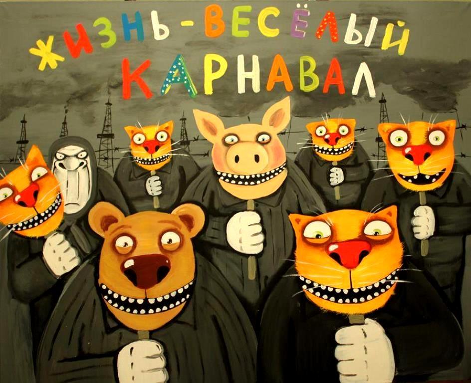 vasya_lozhkin_15