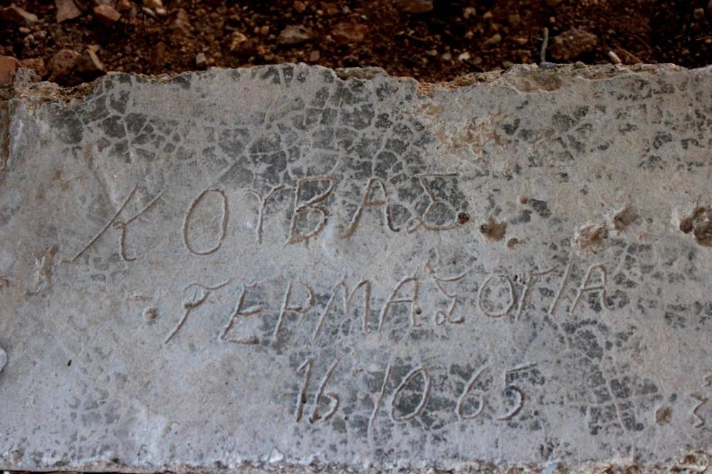 История Кипра или пора валить из ЖЖ на самую удобную площадку IMG_8483
