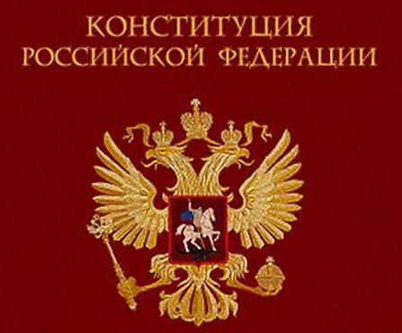 konstitucija_foto