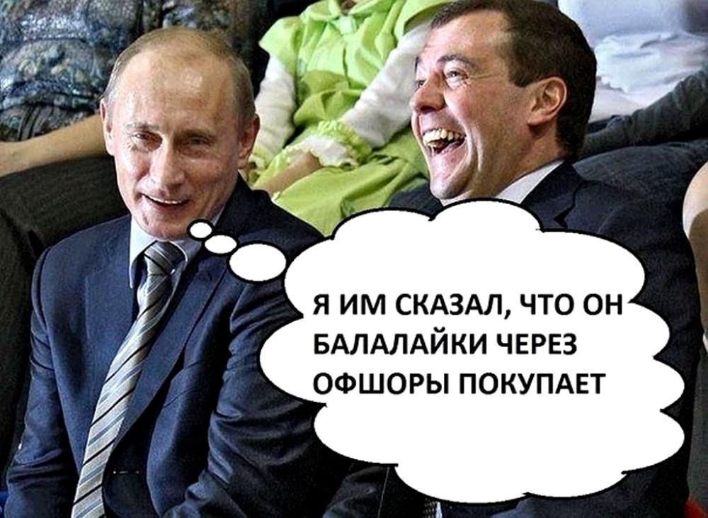 Друзья Путина, интервью вождя Мегин Келли maxresdefault