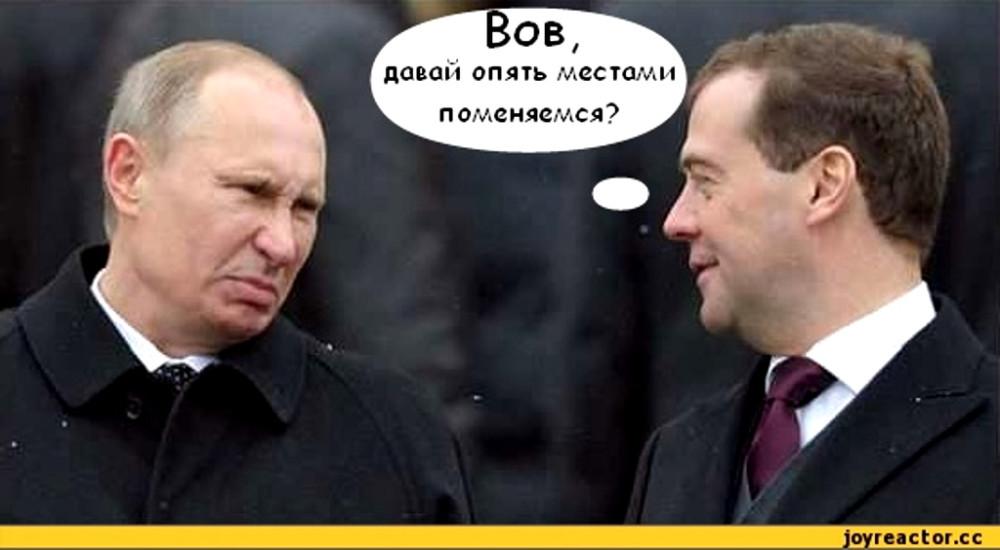 Путин-Медведев-песочница-546201 (1)