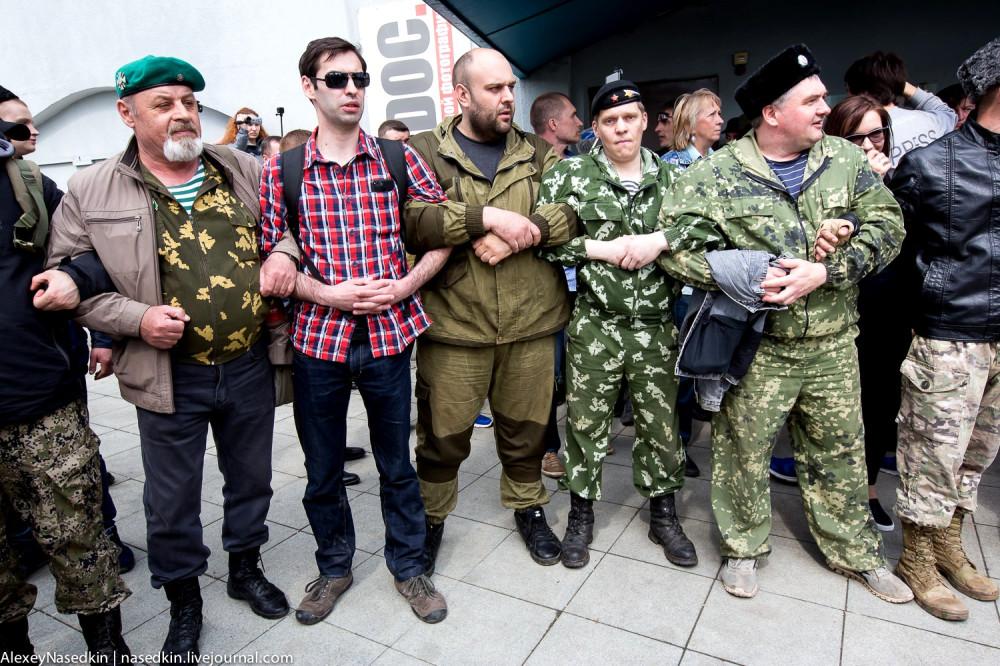 Подайте говну России на создание Новороссии 1799674_original