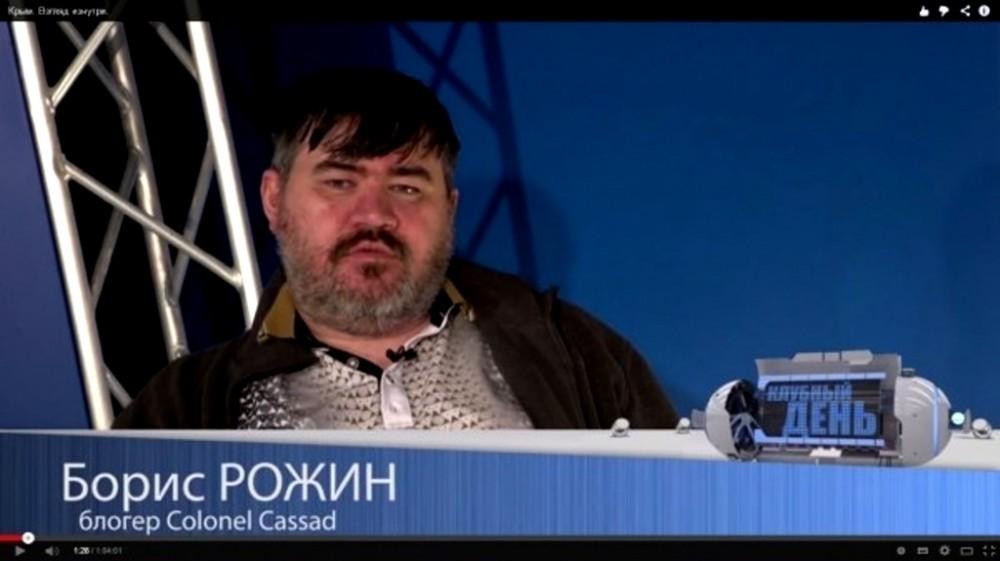 Подайте говну России на создание Новороссии 4e431f85ddebb91807c5cfab8203a57e